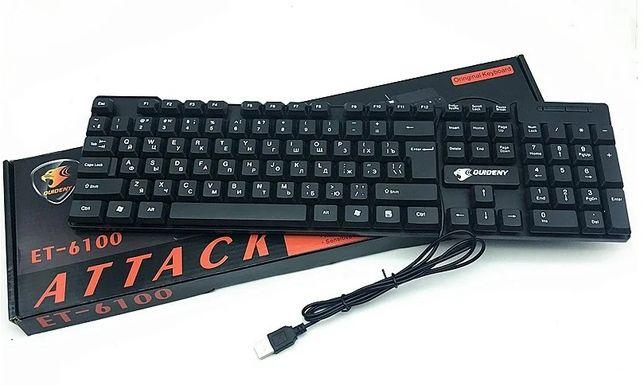 Проводная игровая компьютерная клавиатура Attack в Алматы