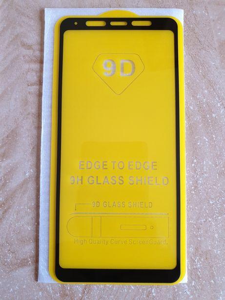 Folie sticla Samsung A6/A7/A8/A9-2018 Full Glue, Full Screen