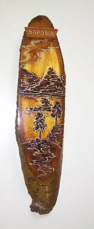 Пано  ручная работа, сувенир из Борового