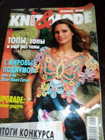 Продам журналы для везания