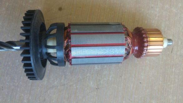 Ротор за Метабо бормашина sbe 660 metabo