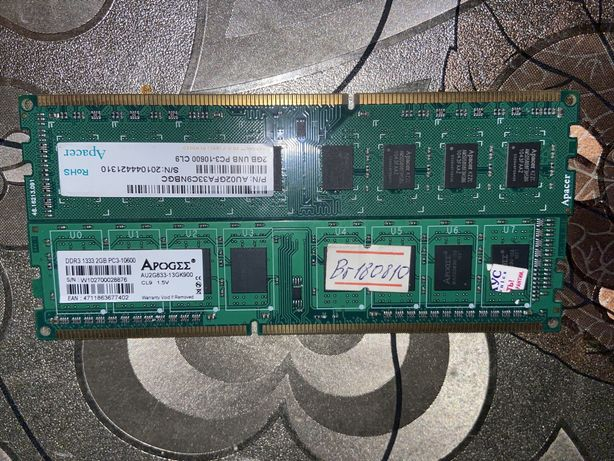 Оперативная память 2 планки DDR3 по 2гб каждая.