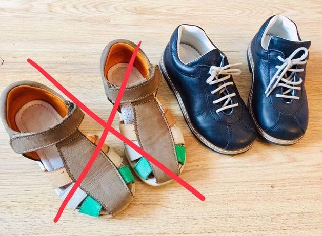 Pantofi din piele pentru baieti