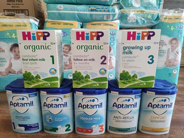 Адаптирано мляко Хип Hipp Aptamil Аптамил от Англия!