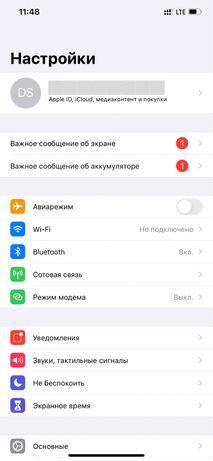 Iphone 11 pro max 512gb dual sim