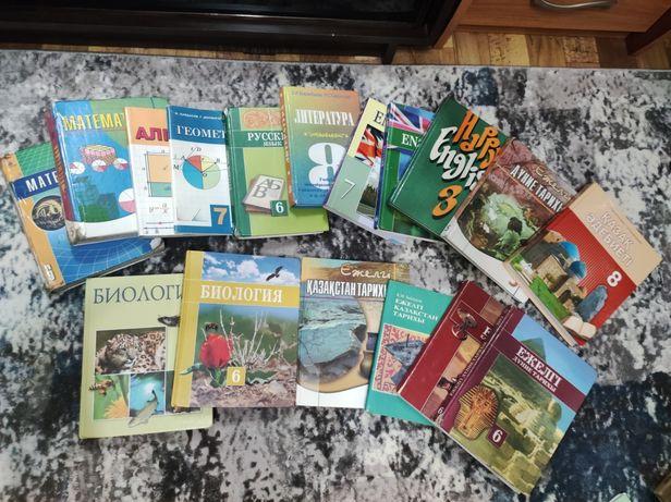 Книги, школьные учебники