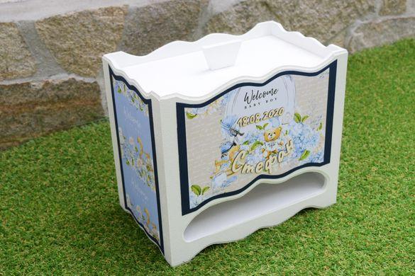 Кутия за памперси или бебешки съкровища