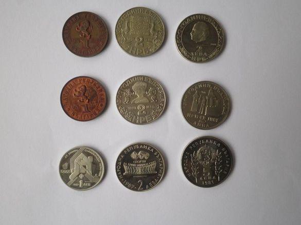 Стари Български банкноти и монети & една от UK