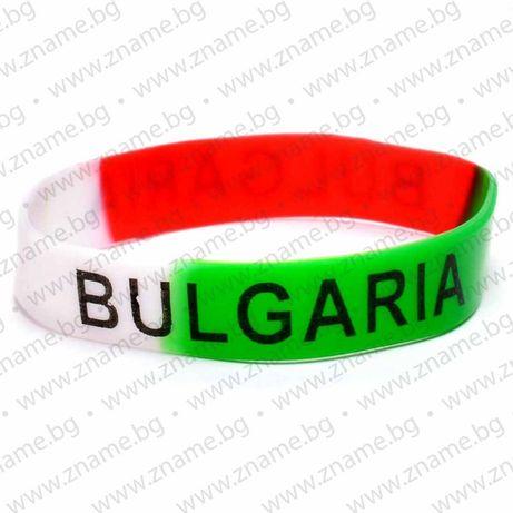 Гривна с цветовете на българското знаме и надпис България - Промоция
