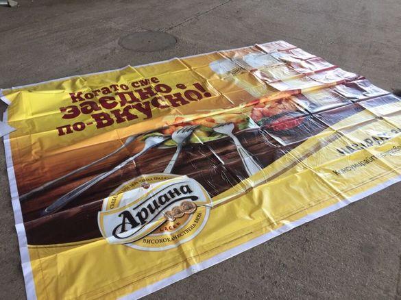 Билборди винил билбордове винили покривала платнища капси бризент