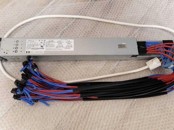 Продавам сървърни захранвания HP 2250 вата с 20 броя 8 пинови букси.