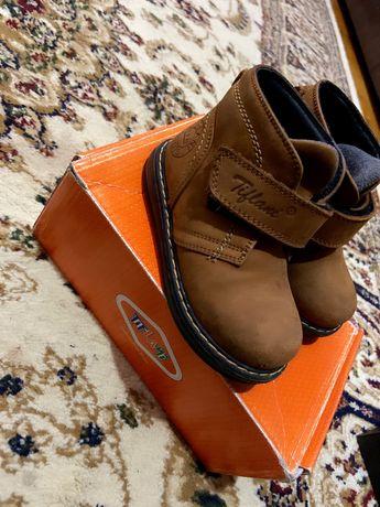 Продам турецкие демисезонные детские ботиночки Tiflani