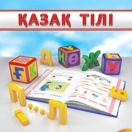 Репетитор казахский/английский языки