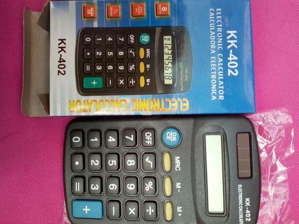 Calculatoare 70 bucați