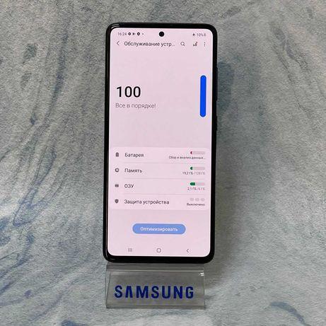 """Рассрочка 0% Samsung A51 128 GB / Самсунг А51 128 ГБ """"Ломбард Лидер"""""""