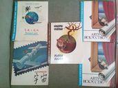 Каталози с пощенски марки