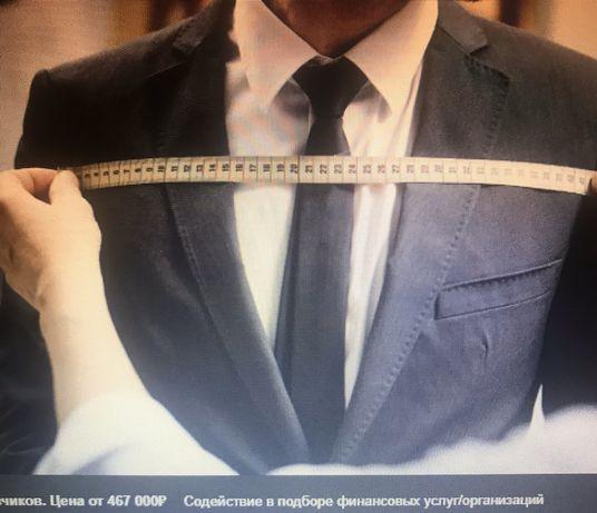 Реставрация костюм Пошив Подгонка