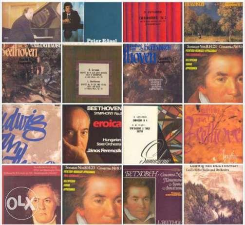 Грамофонни плочи - класическа музика