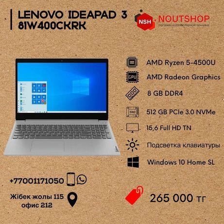 Lenovo IdeaPad 3 / Ryzen 5-4th / SSD 512GB