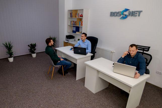 Creare Site Web, Web Design, Realizare Magazin Online, Webdesign, SEO