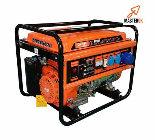 Генератор бензиновый 5 кВт Qazar Energy GE5000