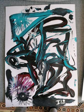 Картини от млад художник