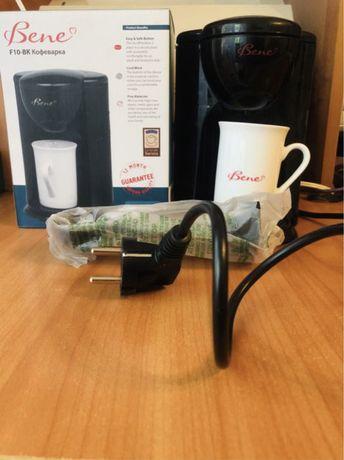 Мини кофеварка (кофемашина) фирмы Bene