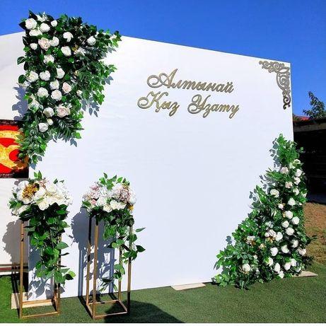 Фотозона Баннер Оформление двор на свадьбу