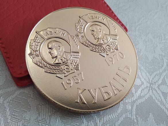 Руска Монета / Орден / Плакет / Медал / Ленин / Кубан / СССР