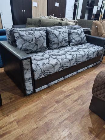 Canapea extensibilă ofertă