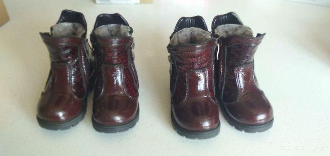 Обувь для девочек двойняшек