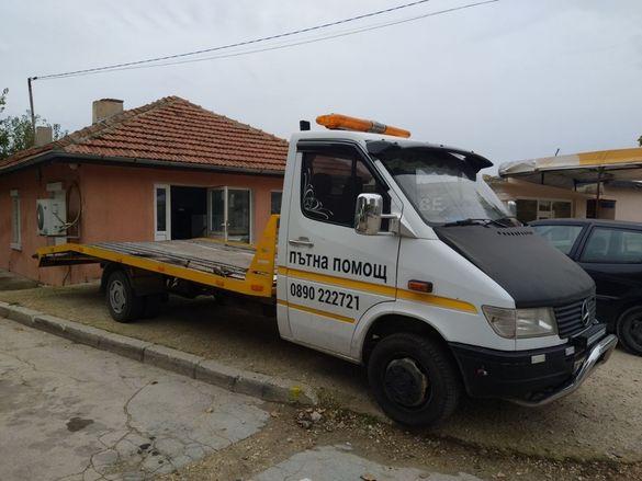Пътна помощ за Варна и региона лицензиран