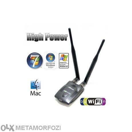 Мощна Антена за Wi-fi Kinamax Усилвател и Крадец с Диск и две антени
