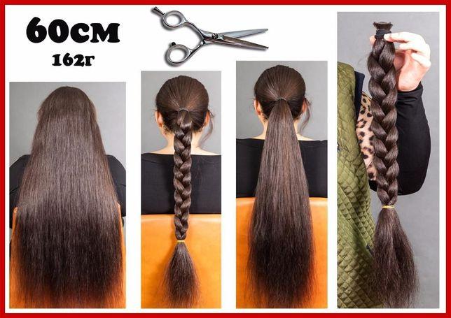 Натуральные волосы. Срезаем в Алматы. Красивые, живые местные волосы!