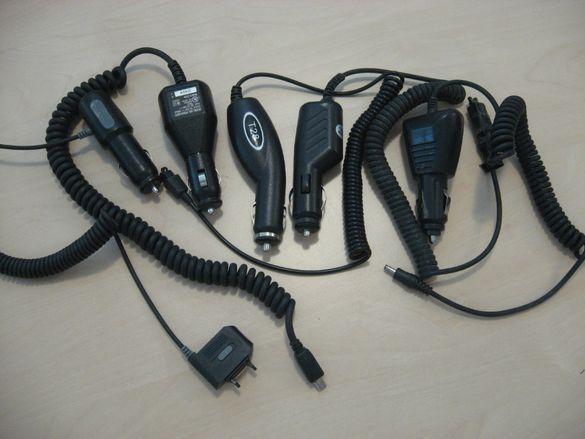 Продавам зарядни за телефон от автомобилна запалка