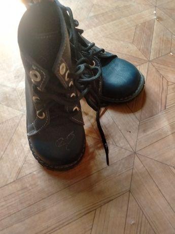 Артапетически обув.