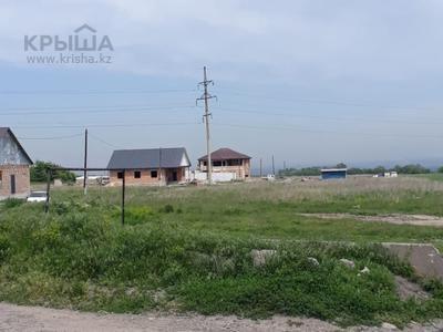 Участок 6 соток, Казахская