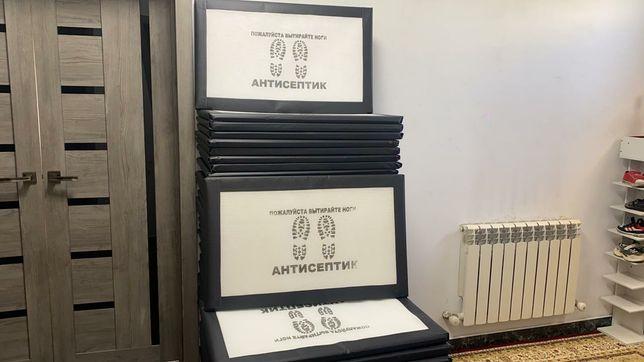 Антисептически коврик