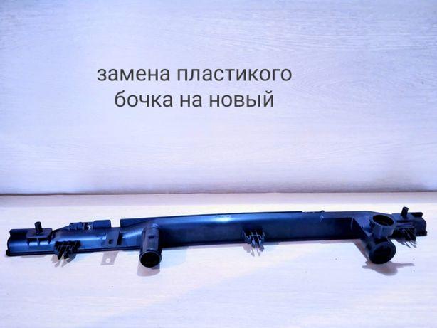 Ремонт радиаторов, автопечек