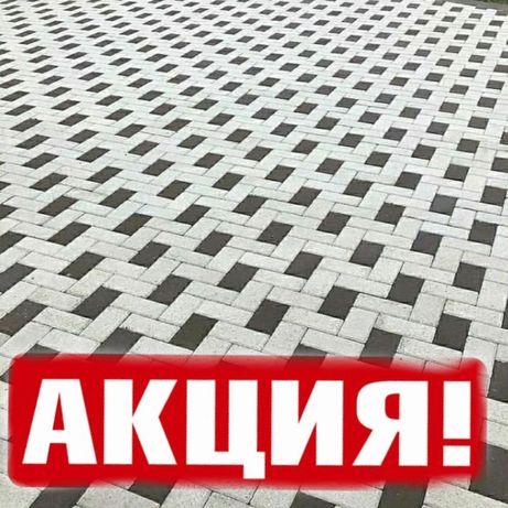 Скидки на вибропрессованные кирпичики , кирпичики , тротуарная плитка