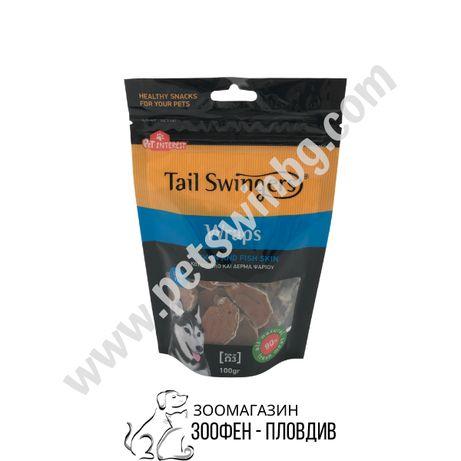 PetInt TailSwingers Wraps - 100гр. - Добавъчна храна за Кучета