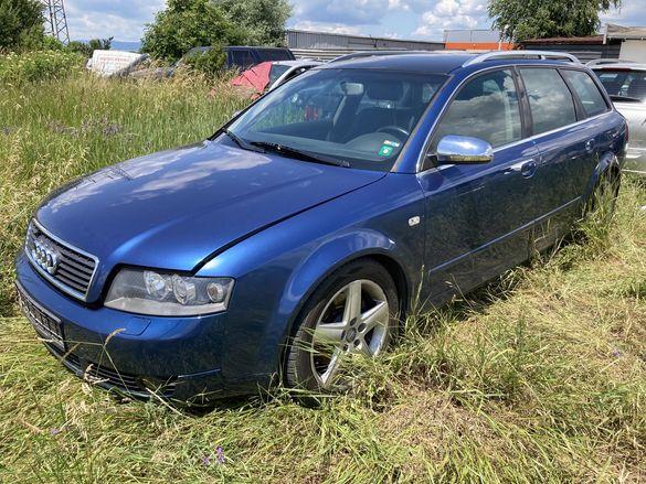 Audi A4 B6 Avant 2.5tdi