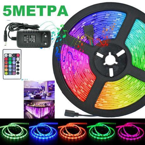 Уникална RGB многоцветна лента украса за коледа, стая с дистанционно