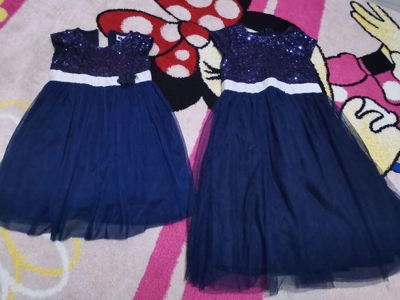 Два броя детски роклички