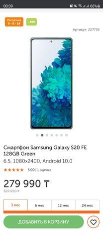 Продам или обменяю  телефон Samsung Galaxy S20 FE