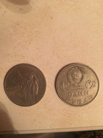 Монета ССР
