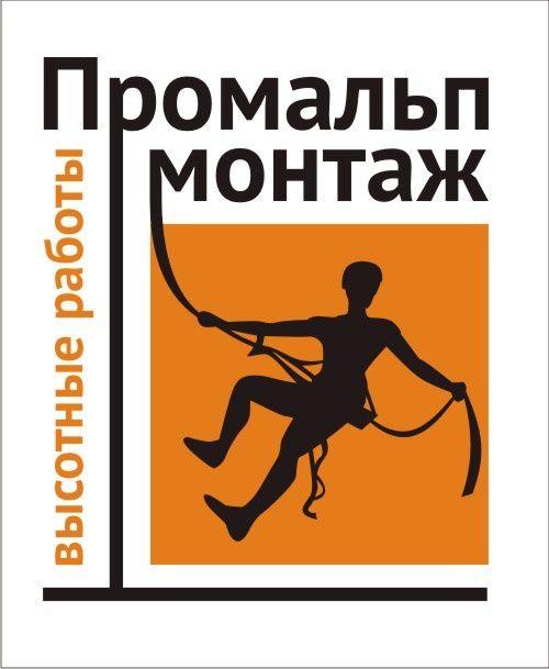 Фасад, Промышленный Альпинизм, Ремонт балконов, козырьков. Нур-Султан (Астана) - изображение 1