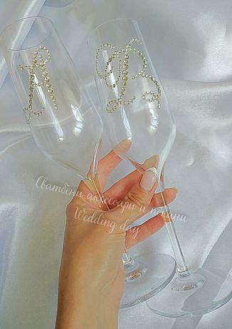 Ритуални чаши с инициали
