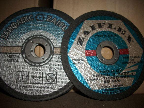 Абразивни дискове за метал и неметал