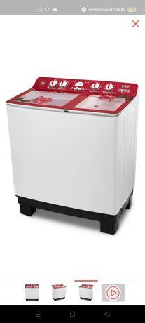 Стиральная машина Artel TG 100 FP красная